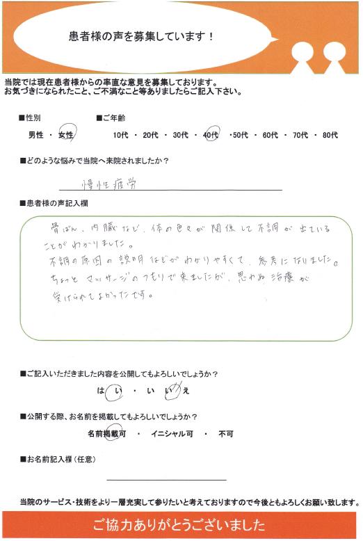 IMG_0004(1)